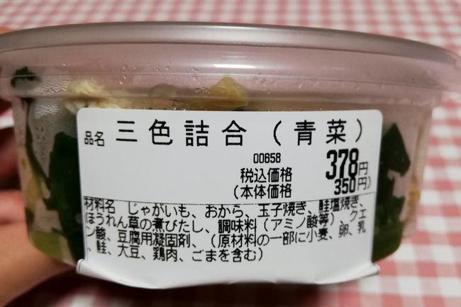 kakato354_002.JPG