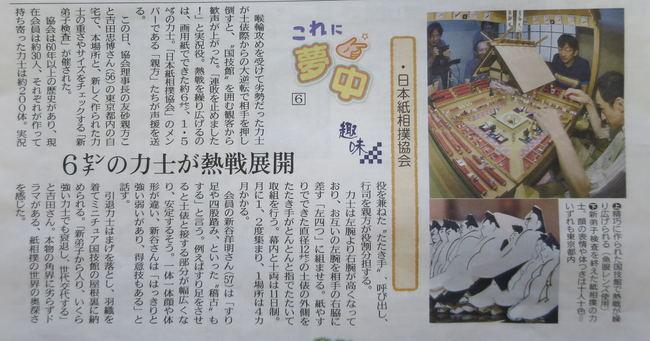 kamizumoukyoukai01.JPG