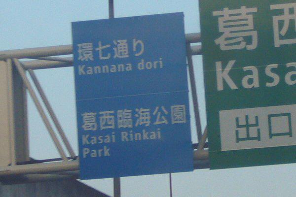kannana2010.JPG