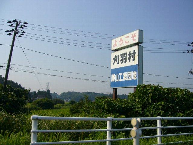 kariwa01.jpg