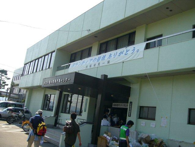 kariwa02.jpg