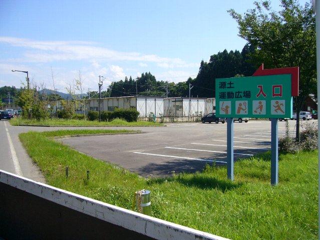 kariwa1501.jpg