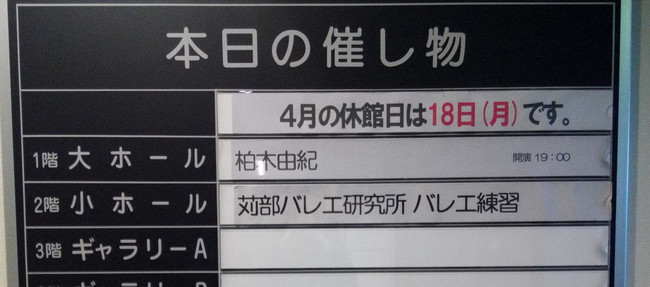 kashiwagiyuki21.JPG