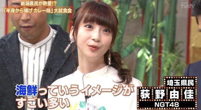 kenminkaraage201901.JPG