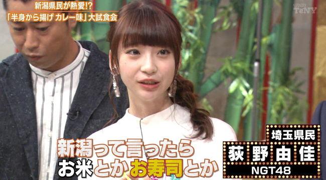 kenminkaraage201902.JPG
