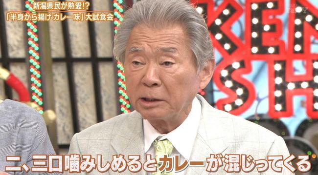 kenminkaraage201908.JPG