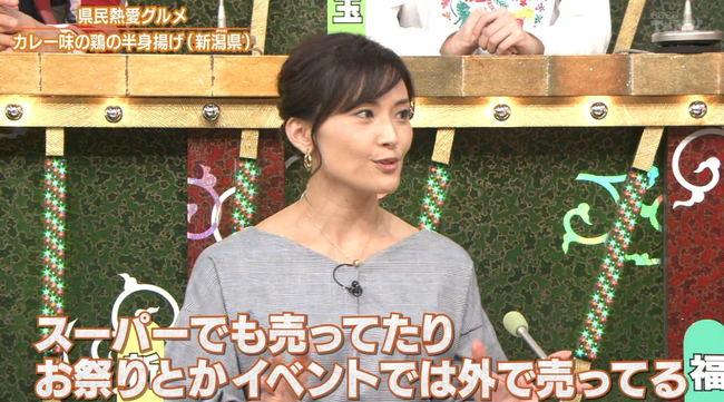 kenminkaraage201911.JPG
