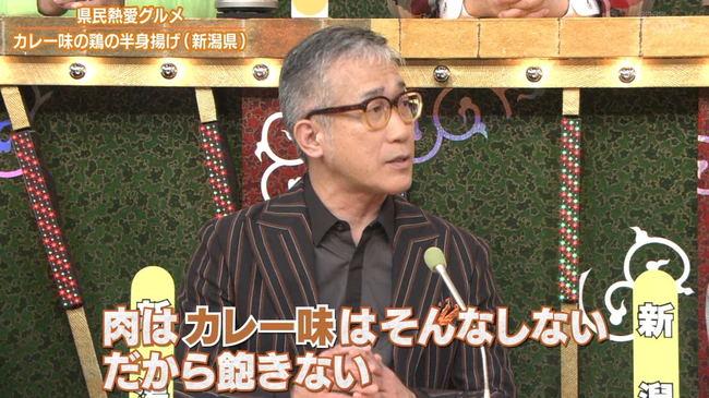 kenminkaraage201912.JPG