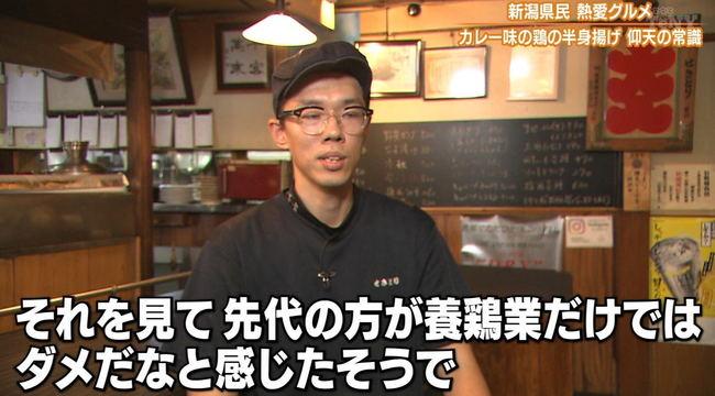 kenminkaraage201918.JPG