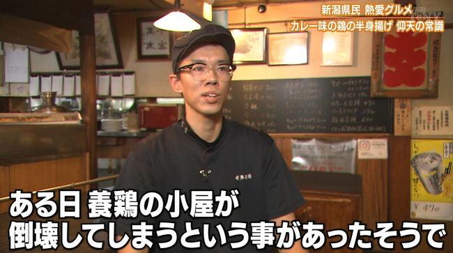 kenminkaraage201919.JPG