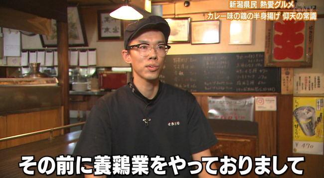 kenminkaraage201920.JPG