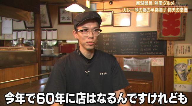 kenminkaraage201921.JPG