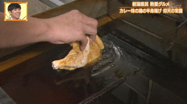 kenminkaraage201929.JPG