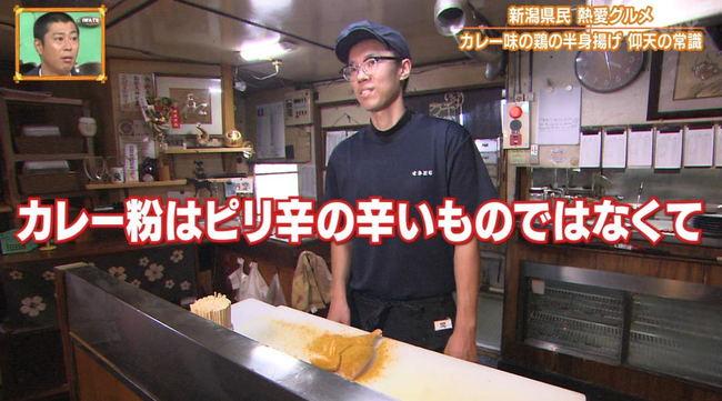 kenminkaraage201931.JPG