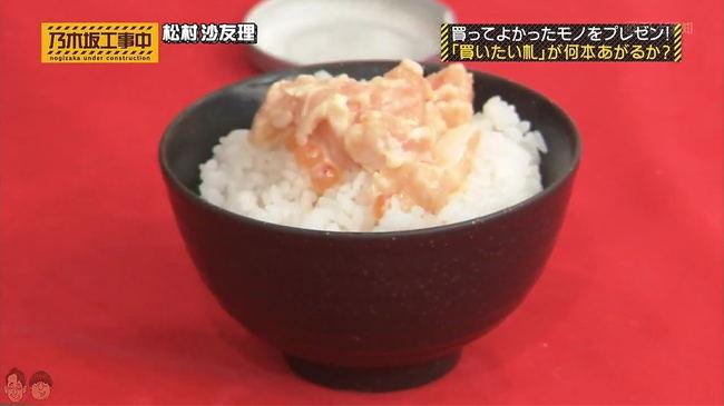 keyakibin0024.JPG