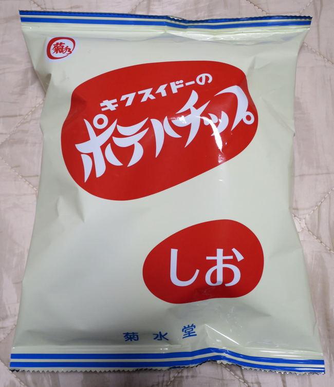 kikusuido_02.JPG