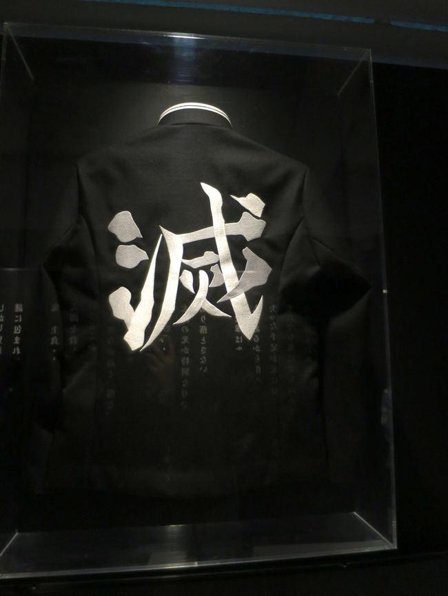 kimetsunii04.JPG