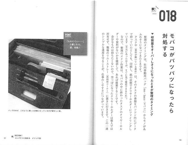 koku04.JPG