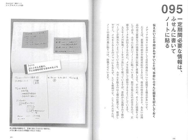 kokuyonotejyutu_08.JPG