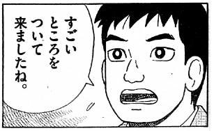kougekiyoku01.jpg
