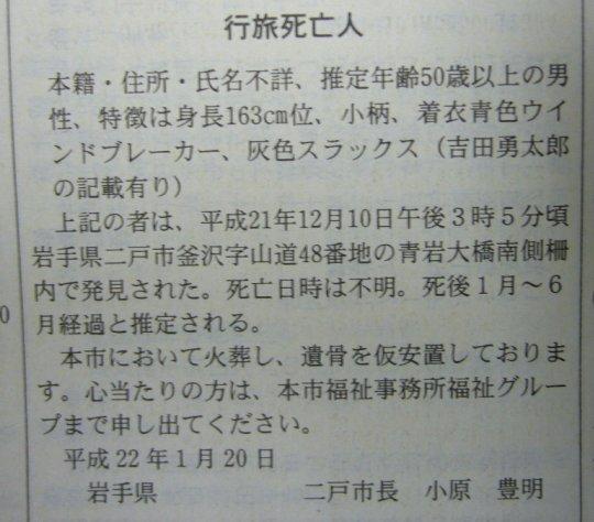 kouryo01.jpg
