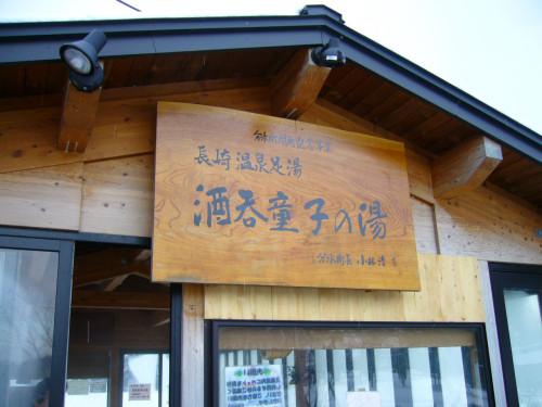 kugami04.JPG