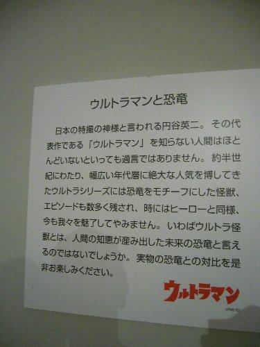 kyoryu09.jpg