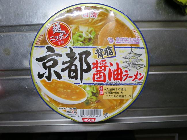 kyoutosyouyu_02.JPG