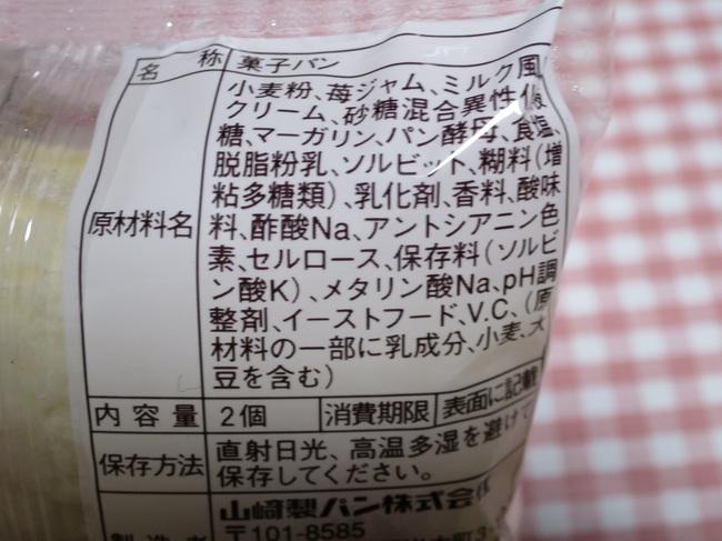 lunchmomo_02.JPG