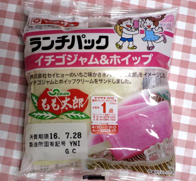 lunchmomo_04.JPG