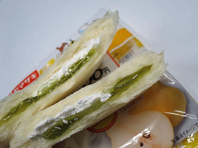 lunchpackrure-12.JPG