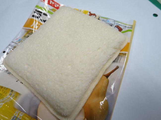 lunchpackrure-13.JPG