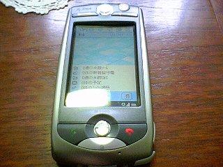 m1000-01.jpg
