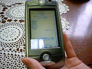 m1000-04.jpg