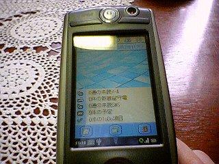 m1000-11.jpg