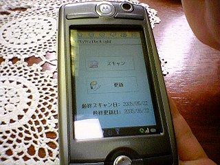 m10002-11.jpg