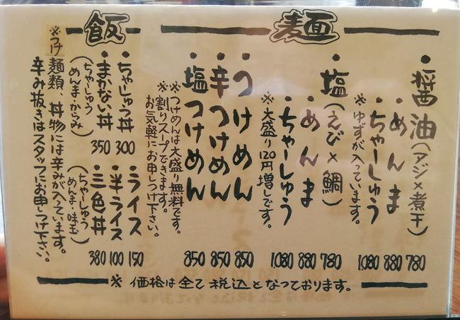 makku21-01.JPG