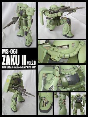 mgzaku203.jpg