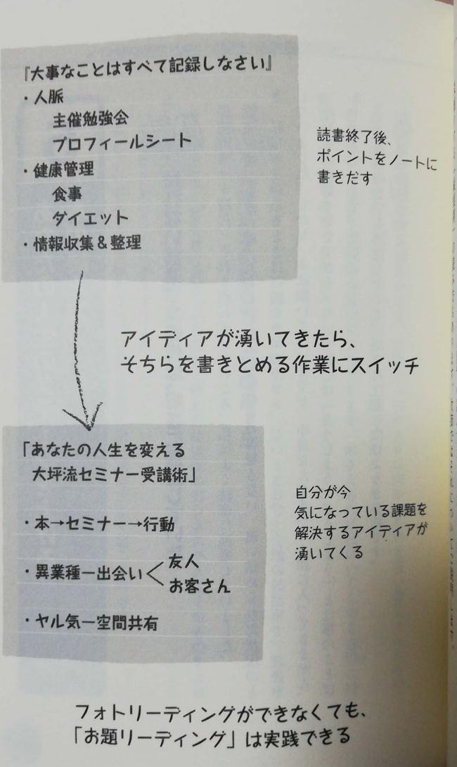 migikataagari_003.JPG