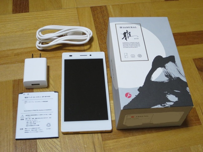 miyabi-01.JPG