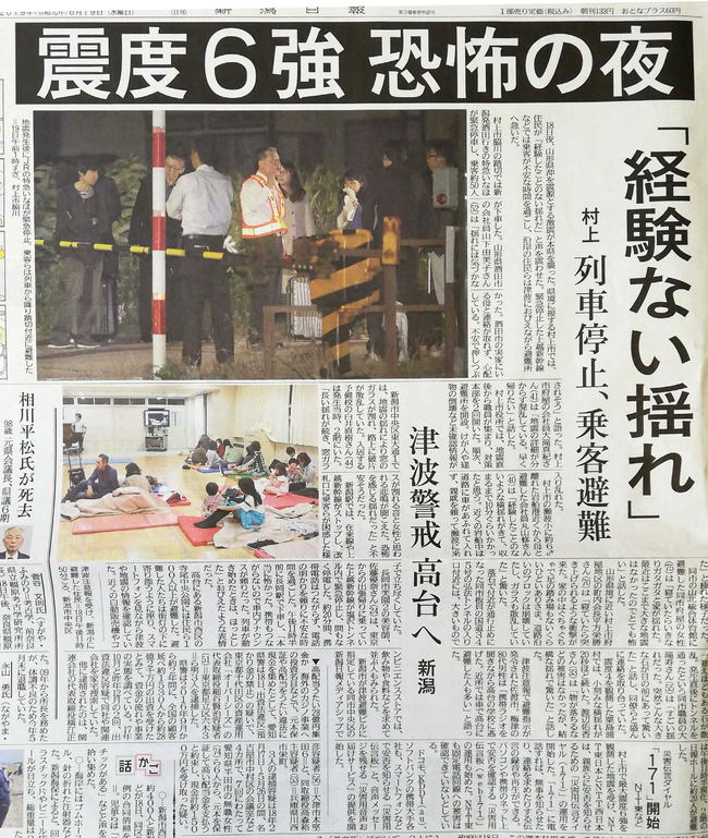 murakami6-04.JPG