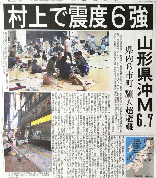 murakami6-05.JPG
