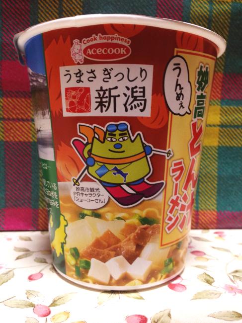 myoukoutonjiru-05.JPG