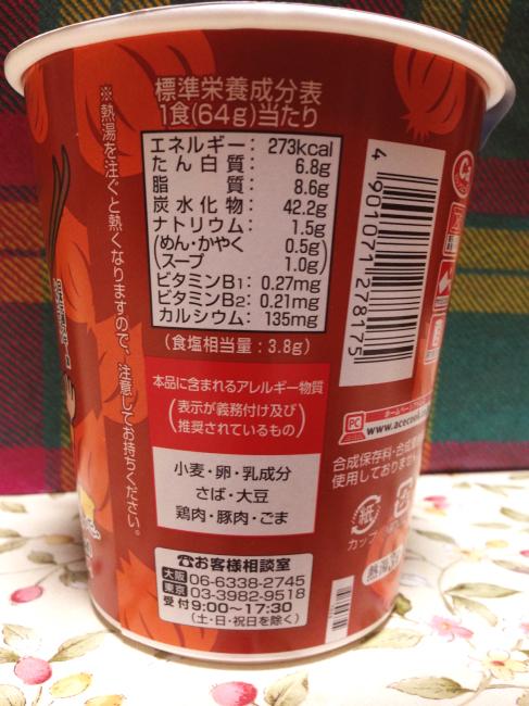 myoukoutonjiru-07.JPG