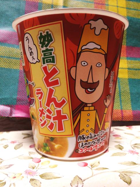 myoukoutonjiru-09.JPG