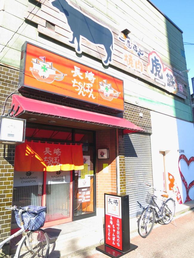 nagasaki1811_004.JPG