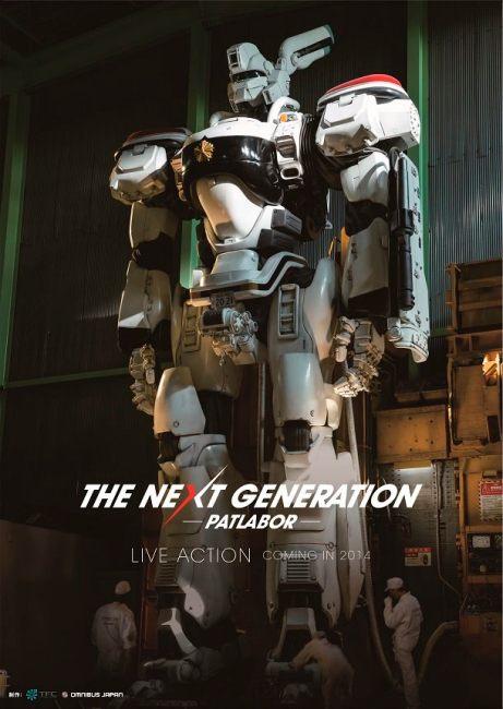nextgeneration01.JPG