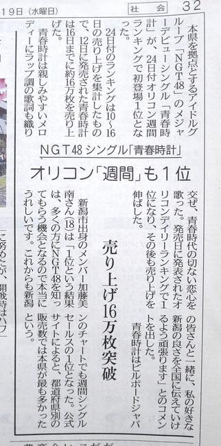 ngt1-02.JPG