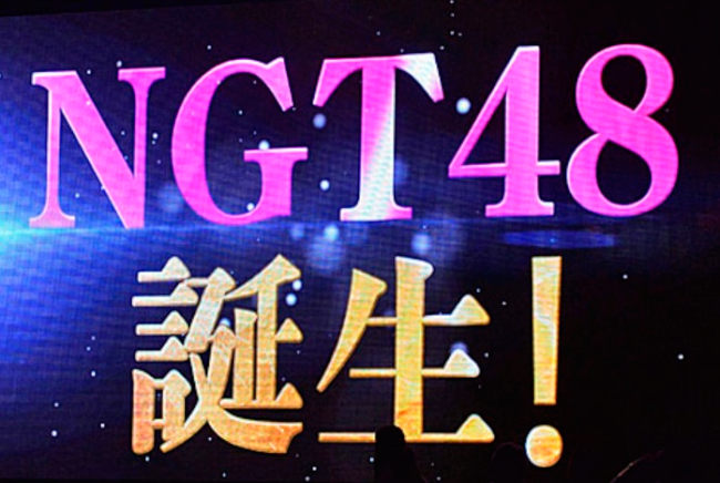 ngt4801.JPG