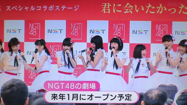 ngt48live01-08.JPG